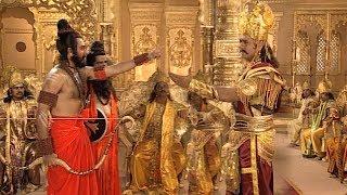 शिव धनुष के लिए राजा जनक और रावण की परशुराम ने ली परीक्षा - शिव धनुष की कहानी - Apni Bhakti