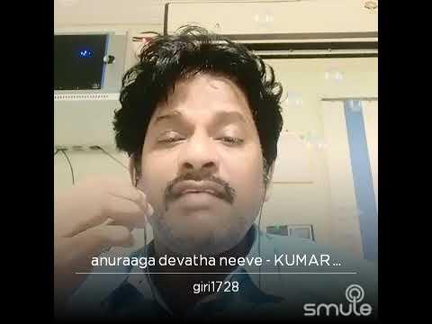 Anuraga Devatha Neeve Kumarraja