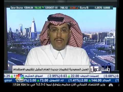 السعودية تخفض مدة إقامة العمالة الوافدة في الشركات الواقعة بالنطاق الأصفر إلى 4 سنوات