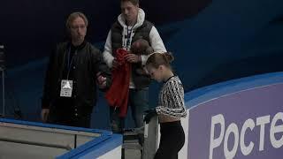 Александра Трусова КП 2020 КП Alexandra Trusova Test Skates 2020 SP 12 09 2020