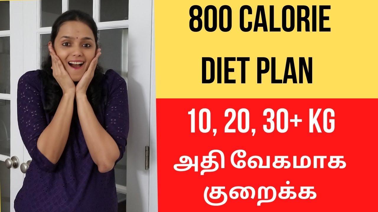 Diet plan menu tamil | Weightloss challenge tamil | #THAMIZHPENN