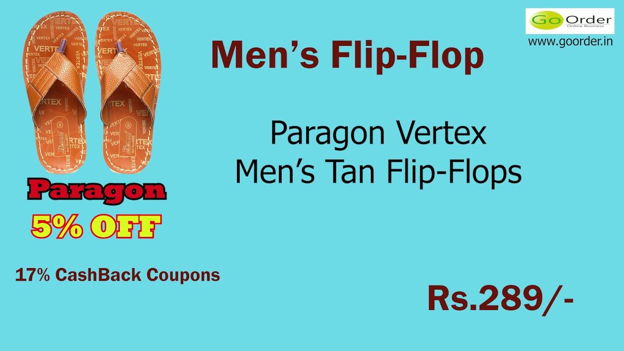 2730c11ee PARAGON VERTEX PLUS MEN'S BROWN FLIP FLOPS - YouTube