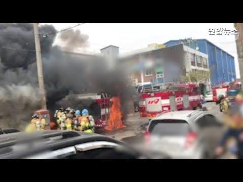 폭격 맞은 듯 삽시간에 불바다··· 인천 화재현장 '처참'