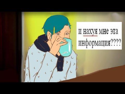 КАКИЕ-ТО ФАКТЫ О ДЖОДЖО