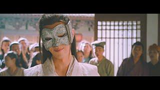 Wei Wuxian | Rebel Just For Kicks