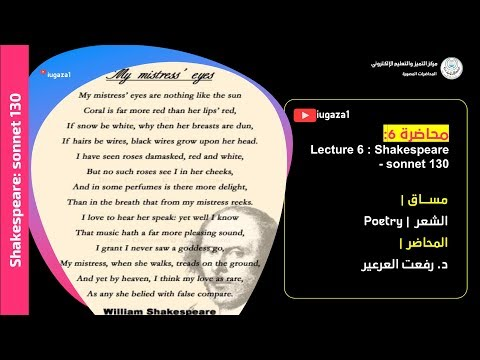 English Poetry Lecture 6: Shakespeare Sonnet 130