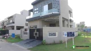 5 MARLA CORNER DREAM HOUSE FOR SALE IN BLOCK D PHASE 6 LAHORE