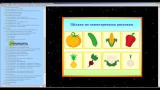 Петерсон 3 класс электронное пособие