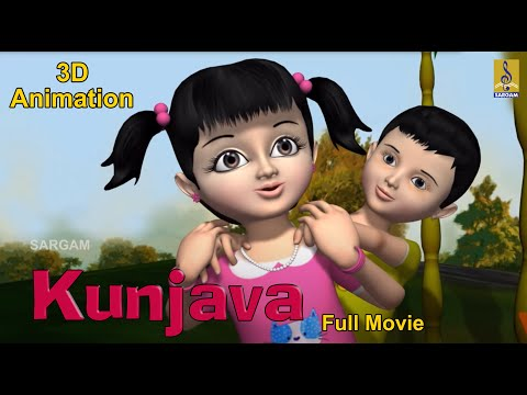 Kunjava Malayalam kids animation Full Length Movie
