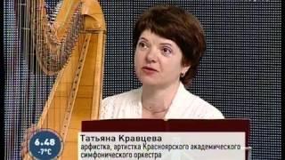 Сложно ли играть на арфе