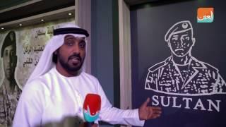 بندقية الشهيد سلطان الكتبي تعرض في آيدكس
