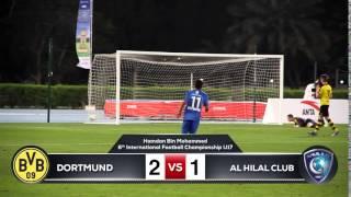 Match highlights from Borussia Dortmund's 2-1 win over Al Hilal in Hamdan U17 final 2017 Video