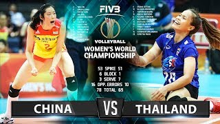 China vs Thailand - Highlights | Women's World Championship 2018