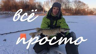 Рыбалка на ЖЕРЛИЦЫ учимся ловить щуку зимой первый лёд 2020