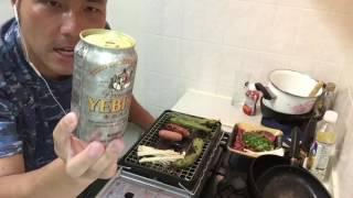 【一人飲み】卓上コンロで 牛タン・えのき・ウインナー・空豆・などを焼きながら酔っ払い動画 thumbnail