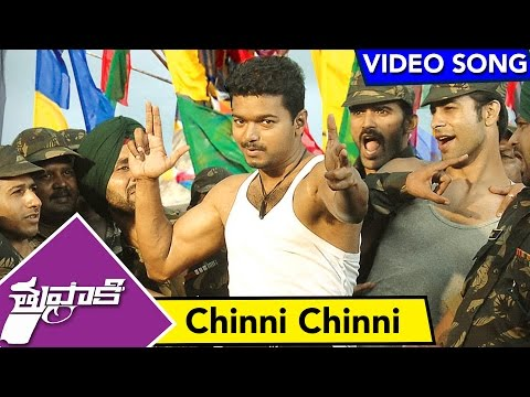 Chinni Chinni Video Song || Thuppaki Movie Songs ||Ilayathalapathy Vijay, Kajal Aggarwal