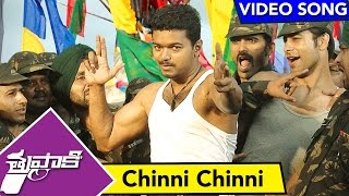 Thuppaki Video Songs || Chinni Chinni Video Song || Ilayathalapathy Vijay, Kajal Aggarwal