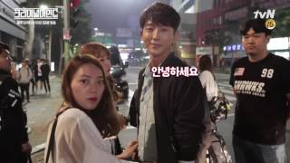 Lee Joon Gi BTS Ep1 2 Criminal Minds อีจุนกิ 이준기/ Lee Joon Gi/ 李準基/イジュンギ