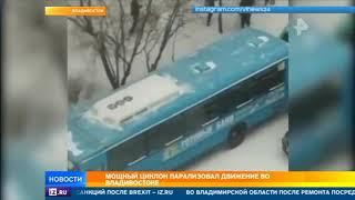На Владивосток обрушились ливни, метели, грозы и туман