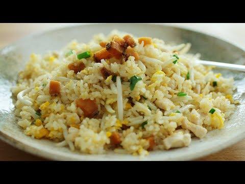 Salted Fish Fried Rice – 咸鱼炒饭