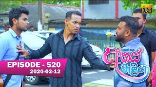 Ahas Maliga   Episode 520   2020- 02-12 Thumbnail