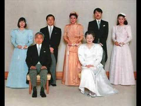 Japan imperial family youtube