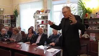 А.Кердан и писатели России в Коркинской библиотеке 13 апреля 2019 года