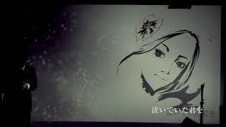 マルガリータ / 山本一太|Margarita / Ichita Yamamoto
