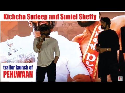 Pehlwaan trailer launch I Suniel Shetty I Krishna I Zee Studios I Sudeep Sanjeev