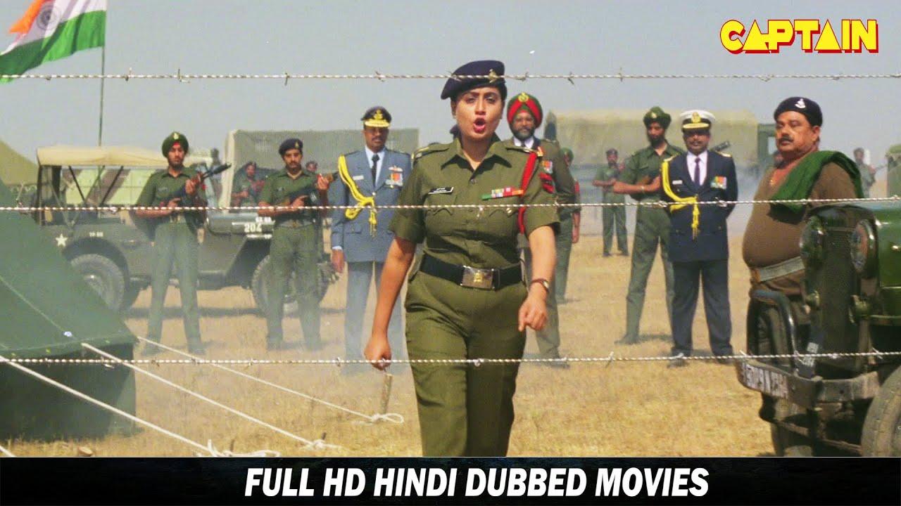 Kargil War 1999 | कैप्टन भवानी Captain Bhawani | Vijayashanti & Avinash - HD Hindi Dubbed Movie