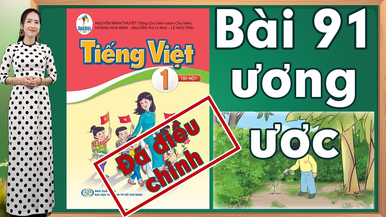 Tiếng việt lớp 1 sách cánh diều - Bài 91|Bảng chữ cái tiếng việt |learn vietnamese