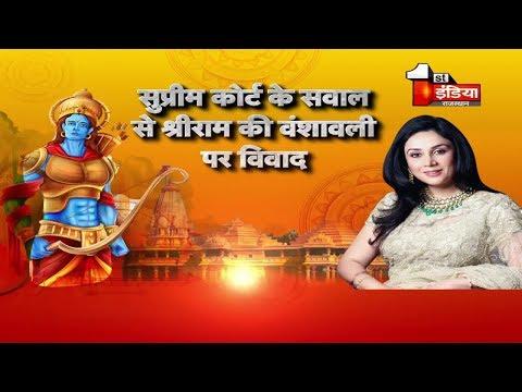 राजस्थान में 'वंशजों' की बारिश ! आज की बड़ी बहस | Big Fight Live