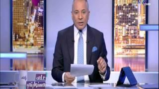 على مسئوليتي - «المنار» تفضح أمير قطر وقيادات الإخوان في الدوحة