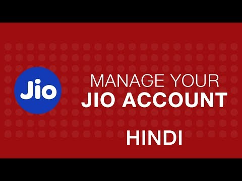 How to Use MyJio App To Manage Your Jio Account (Hindi) | Reliance Jio