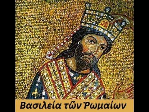Bizans Müzikleri | 1