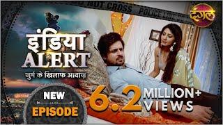 India Alert | New Episode 524 | Saasu Maa - सासु माँ | #DangalTVChannel Thumb