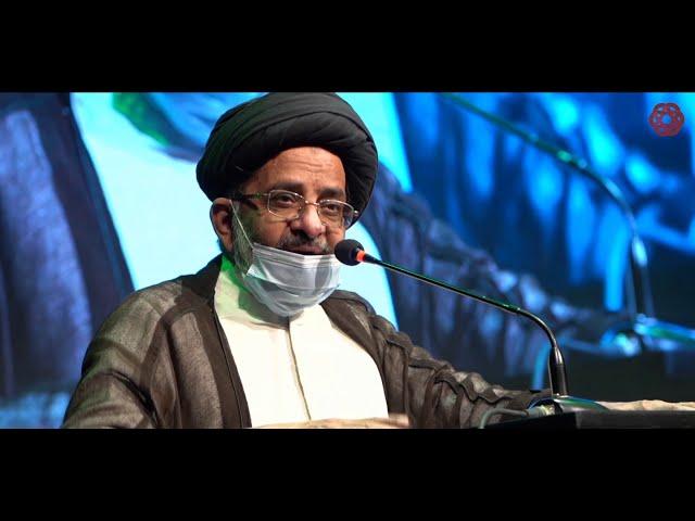 Seerat -e-Tayyaba s.a.w | Allama Syed Razi Jaffar | Mohsin-e-Insaniyat Conference-2020 | #ACPKHI