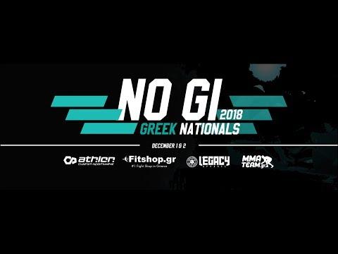 Πανελλήνιο Πρωτάθλημα No-Gi 2018 | Greek National NO-GI CHAMPIONSHIP 2018 Day 1