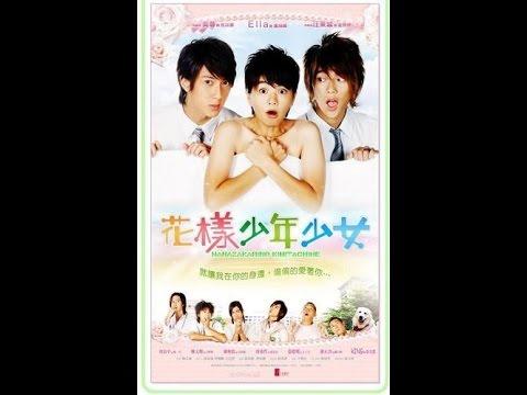 Hanazakarino Kimitachihem: Ikemen ♂ Paradise - Taiwan |Capitulo 1 | Sub español | 2006