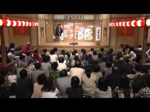 Yamazaki Ichiban Traditional Style