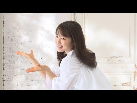 川栄李奈、キュートな歌とダンスを披露 『ロリエしあわせ素肌』新TVCMメイキング