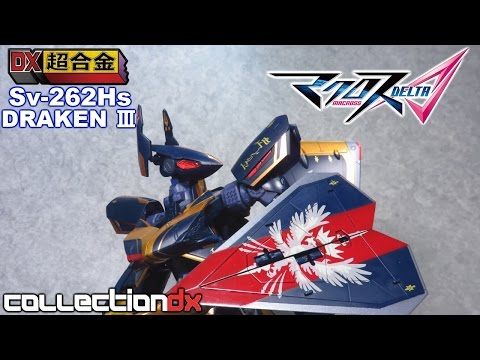 DX Chogokin Sv-262Hs Draken Ⅲ Keith Aero Windermere Use from Macross Delta Review- CollectionDX