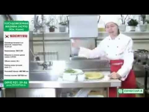 Купольные посудомоечные машины http://eq-vip.com.ua