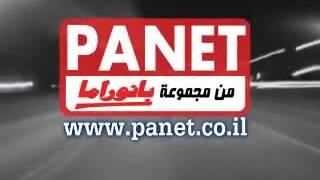 PANET                    2 ,                          ,