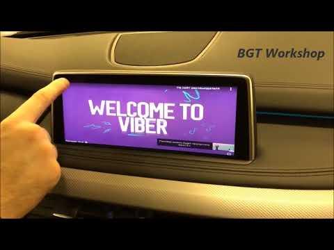 BMW NBT EVO - доп мультимедийные возможности