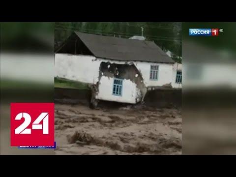 Прорыв дамбы в Узбекистане: ситуация стабильна, власти начинают устранять последствия - Россия 24