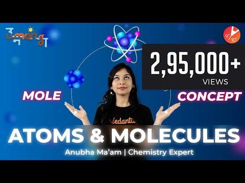 Mole Concept L1 | Atoms & Molecules | CBSE Class 9 Chemistry | Science Chapter 3 | NCERT Solutions