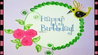 quilling artwork | how to make paper quilling Birthday Greeting cards