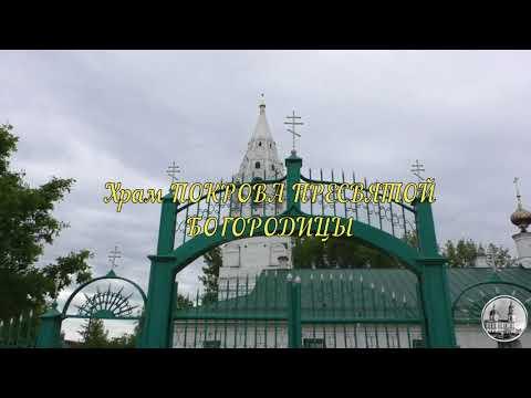 Тутаев, левый берег Волги