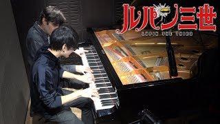 「ルパン三世のテーマ'78超絶上級ジャズピアノアレンジ」を連弾してみた【よみぃ×Jacob Koller】 thumbnail